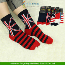 Wholesale Women Thick Winter Ladies Socks Warm Wool Novelty Xmas Gift Stockings