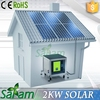 mini mobile home solar panel system 2kw