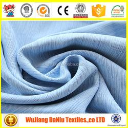 linen curtain fabric blackout lining drapery