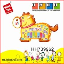 HORSE SHAPE SOFT TOYS MUSICAL ANIMAL PIANO TOYS, ENGLISH OR SPANISH LANGUAGE