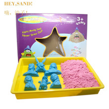 2015 'new educational toys for kids magic kinetic motion sand dynamic sand frozen molds kinetic play sand