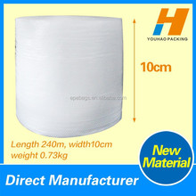 Protective Air Bubble Film Roll