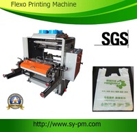YT-11000 Model plastic film one color flexographic printing machine