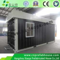 house container for sale online shopping india
