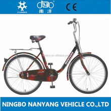 GB3002 city bike