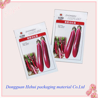 new arrival plastic seed bag