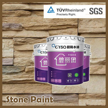 China building materials water based acrylic stone paint effect granite