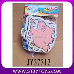 High Quality Foam Baby Bath Toy Organizer,Animal Bath Toy