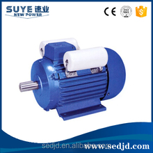 YL Series Electric Motor For Hot Selling 0.5hp Electric Motor Factory Price Electromotor Winding Machine Universal Motor Price