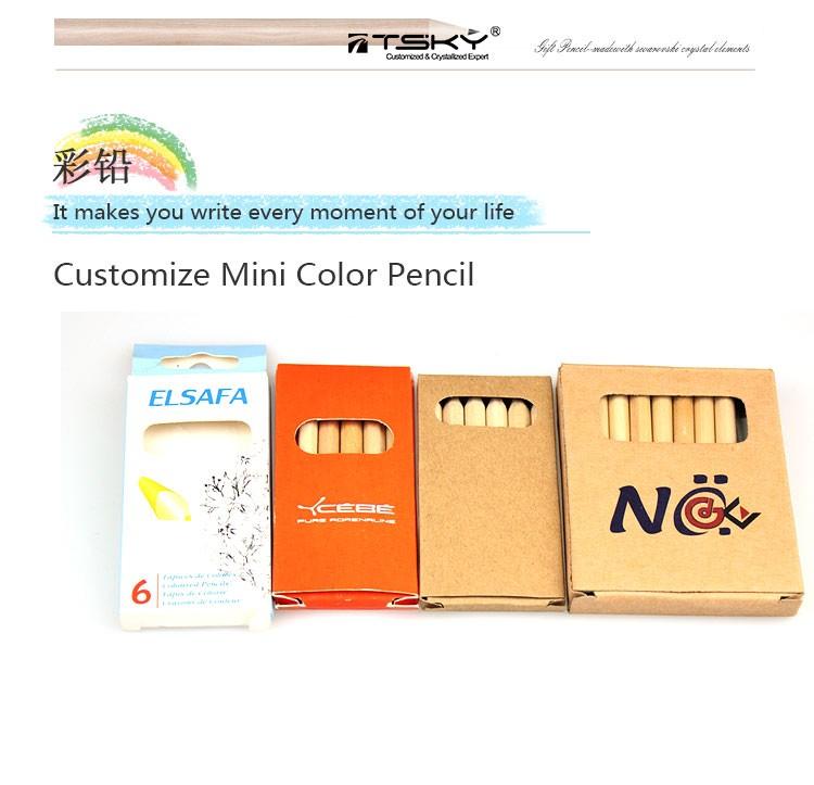 Настроить коротким цветной карандаш комплект для продвижения