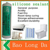 Baolongda excellent quality anti puncture tyre sealant
