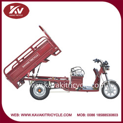 2015 top selling good quality small suitable for rural area cargo three wheel electric tricycle with good reputation in china