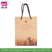 vogue custom kraft paper shopping gift bags