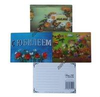 factory supply cusomized 3d lenticular postcard