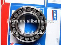 KBC bearing 23218