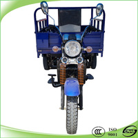cheapest 3 wheeled motorcycle new 2015 model