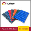 /product-gs/asa-synthetic-resin-roof-tile-synthetic-spanish-roof-tile-roofing-shingle-60057127877.html