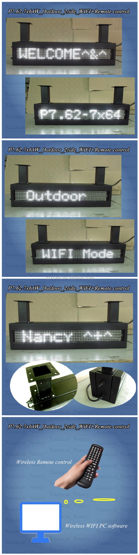 P7.62-7x64W-O-2s-WIFI+Remote control..Jpg
