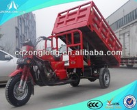 2014 new China tipper three wheel motorcycle for sale