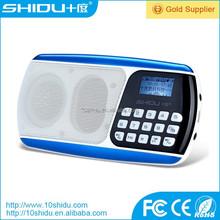 Portable mini digital speaker with Digital jukebox function support lyric display and break-point memory function