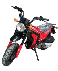Kids Mini Electric Motorcycle For Cheap Sale