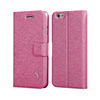 LZB factory price slik leather high quality phone case for SAMSUNG GALAXY Fame S6810