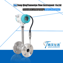 hydrogen gas flow meter/quality supplier for votex flowmeter