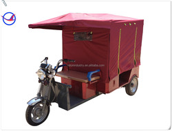 850W battery operated passenger auto rickshaw E TRICYCLE(HZ650DZK)