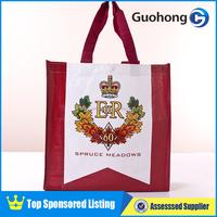 Fashion Bulk Reusable Shopping Bags   Eco PP Woven Bag