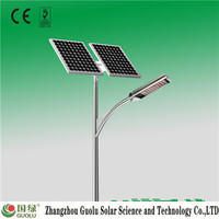 Good quality OSRAM chip solar dancing animals Solar street light photovoltaic
