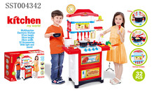 2015 Good Quality KIDPlastic Toys Kitchen Toy Set