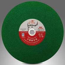16'' 400x3x25.4mm big abrasive cutting wheel for stainless steel with MPA