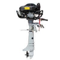 4 Stroke Reliable Quality Motor for Fishing Boat Equipment