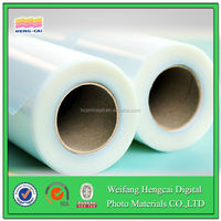 "Waterproof Inkjet Transparency Film For Screen Printing13"" x 19"""