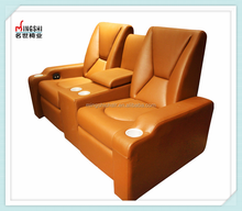 Modern design home cinema leather sofa