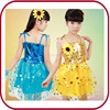 /product-gs/hot-flower-girl-dress-free-prom-dress-dance-costume-for-sale-pgkc-2549-60216637040.html