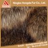 China Manufacture imitation fur animal plush fabric
