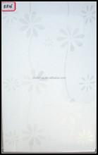 2012; 2375 BLACK; 2375; 2375W; 2487; 8806; GLAZED CERAMIC WALL TILE SILK-NET 250*400mm