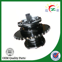 2015 hot product atv/scooter/ buggy chain drive lock differential