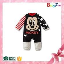 Hot New Products For 2015 China Manufacturer Baby Clothes Wholesale Price Cotton Baby Romper