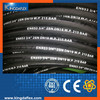 Black Saturated-Superheated Steam Hose 17 bar (250 psi) Steel Reinforced