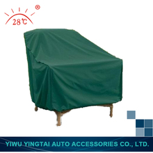New coming factory wholesale outdoor furniture cover