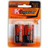 2014Carton Zinc C Size Heavy Duty Primary Battery r14