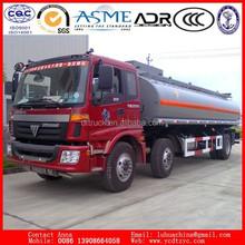 Hot sales starry brand hot Asphalt carrier/hot asphalt tanker trailer truck /tank truck