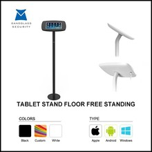 Quality-assured SP0119 floor power stands for ipad