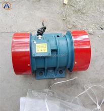 Lowest price YZO - 8-2 vibration motor