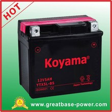 YTX5L-BS dry charged motor battery 12V 5Ah low maintenance free Motorcycle battery