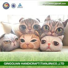 Best Price Wholesale Decorative Pillow & Travel Pillow & Cat Face Cushion