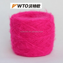 Unique Design Mohair Knitted Yarn for Lady