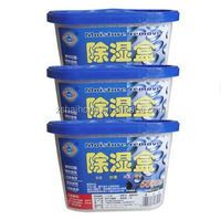 Refill Humidity Moisture Absorber Box For Kitchen Zhongshan,Guangdong